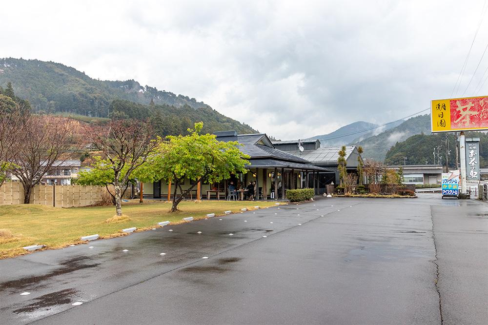川根の茶舗朝日園